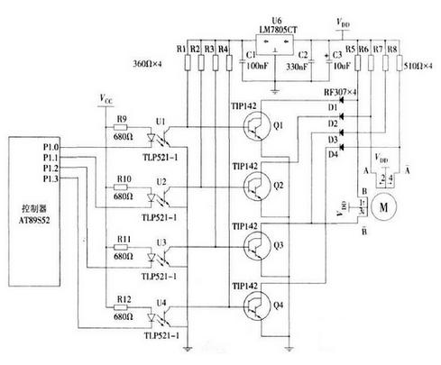 二相步进电机驱动电路设计图