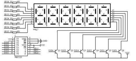 图3-1 数码管典型电路