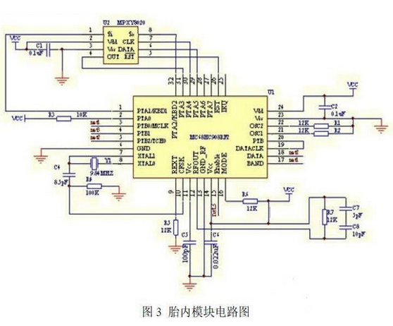 胎内模块 图3所示为轮胎模块电路原理图