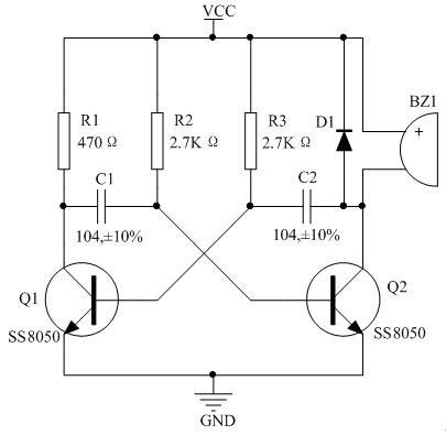 无源蜂鸣器驱动电路