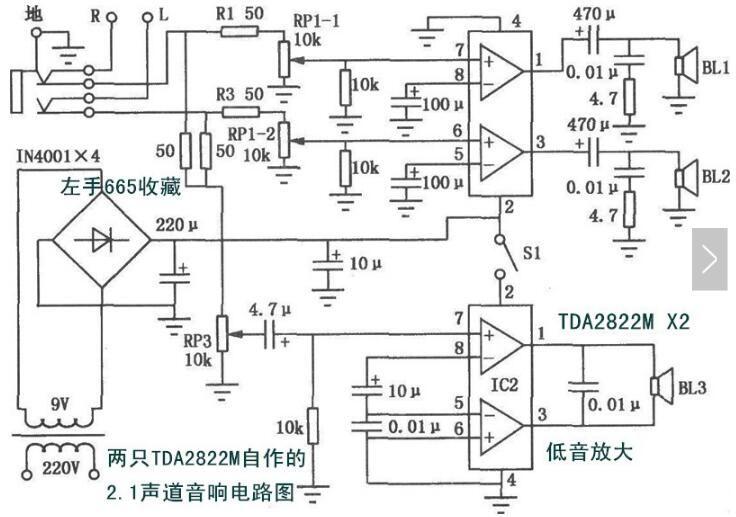 六款TDA2822m应用电路原理图 文章 硬件设计 原理图设计 畅学电子网